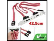 Dual Port SATA Serial ATA Cable to eSATA Bracket Adapter Cable