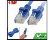 10M Blue RJ45 to RJ45 8P8C Plug Network Ethernet Extension Cable Cord