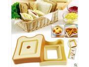 Convenient sandwich producer Toast pocket bread machine cake mould bento tool box arnest DIY