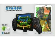 Brand IPEGA Wireless Bluetooth Game Controller Joystick For iPhone Android Mobile Phones Tablet PC,Portable And Cool