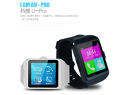 Bluetooth Smart U-Watch  Pro 3 Wrist Watch Phone Mate For Smart Phone Android iPhone