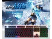Sades Gaming keyboards backlit keyboard Colorful Rainbow Breathing Bright luminous computer gaming keyboard