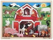 Barnyard 24 pcs. - Wooden Puzzle by Melissa & Doug (9061)
