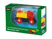 Two-Way Battery Engine - Train Toy by Brio (B33594)