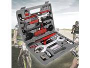 Durable Home Mechanic Bike Bicycle Cycling Tool Kit set 44pcs Shipped From US Warehouse