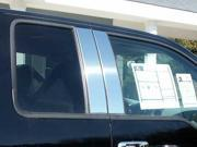 2004-2014 Ford F150 4pc. Luxury FX Chrome Pillar Post Set