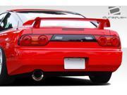 1989-1994 Nissan 240SX HB Duraflex IF Design Rear Lip Under Spoiler Air Dam - 1 Piece