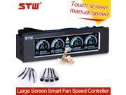 STW 5043 pc Desktop 5.25 touch screen control panel,4 channel fan speed controller