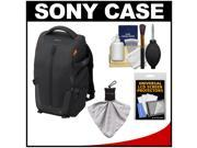 Sony LCS-BP2 Soft Digital SLR Camera Backpack Carrying Case (Black) with Cleaning Kit