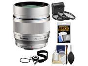 Olympus M.Zuiko 75mm f/1.8 ED MSC Digital Lens (Silver) with 3 UV/CPL/ND8 Filters + Accessory Kit