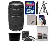 Canon EF 75-300mm f/4-5.6 III Zoom Lens with 32GB Card + Tripod + 3 UV/CPL/ND8 Filters + Hood + Accessory Kit