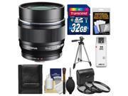 Olympus M.Zuiko 75mm f/1.8 ED MSC Digital Lens (Black) with 32GB Card + Tripod + 3 UV/CPL/ND8 Filters + Accessory Kit