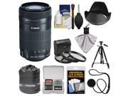 Canon EF-S 55-250mm f/4.0-5.6 IS STM Zoom Lens with Tripod + 3 UV/CPL/ND8 Filters + Hood + Accessory Kit