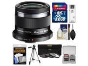 Olympus M.Zuiko 45mm f/1.8 MSC Digital Lens (Black) with 32GB Card + Tripod + 3 UV/ND8/PL Filters + Accessory Kit