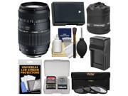Tamron 70-300mm f/4-5.6 Di LD Macro 1:2 Zoom Lens (BIM) (for Nikon Cameras) with EN-EL14 Battery & Charger + 3 UV/CPL/ND8 Filters + Pouch + Kit