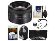 Sony Alpha A-Mount 50mm f/1.4 Lens with Case + 3 UV/CPL/ND8 Filters + Accessory Kit