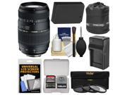 Tamron 70-300mm f/4-5.6 Di LD Macro 1:2 Zoom Lens (for Canon EOS Cameras) with LP-E12 Battery & Charger + 3 UV/CPL/ND8 Filters + Pouch + Kit