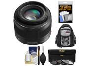 Panasonic Lumix G 25mm f/1.4 Leica DG Summilux Lens for G Series Cameras with 3 UV/CPL/ND8 Filters + Backpack + Kit
