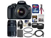 Canon EOS Rebel T5 Digital SLR Camera Body & EF-S 18-55mm IS II Lens with 75-300mm III Lens + 32GB Card + Backpack + Battery + Tripod Kit