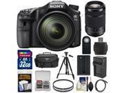 Sony Alpha A77 II Wi-Fi Digital SLR Camera & 16-50mm Lens + 55-300mm Lens + 32GB Card + Battery + Charger + Case + Tripod + Filters + Kit