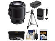 Sony Alpha E-Mount 18-200mm f/3.5-6.3 OSS PZ Zoom Lens with 3 Filters + Tripod + N-FW50 Battery & Charger + Kit