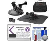 Essentials Bundle for Sony Action Cam HDR-AZ1 Camcorder with Sony NP-BY1 Battery + Car Mounts + Case + Kit