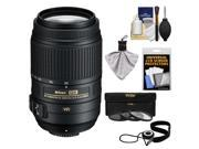 Nikon 55-300mm f/4.5-5.6G VR DX AF-S ED Zoom-Nikkor Lens - Factory Refurbished includes Full 1 Year Warranty + 3 (UV/CPL/ND8) Filters + Accessory Kit