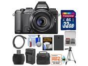 Olympus Stylus 1s Wi-Fi Digital Camera with 32GB Card + Case + Battery + Charger + Tripod + HDMI Cable + Kit
