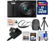 Panasonic Lumix DMC-ZS50 Wi-Fi Digital Camera with Eye Viewfinder (Black) with Battery & Charger + 32GB Card + Case + Flex Tripod + Strap Kit