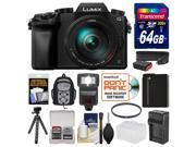 Panasonic Lumix DMC-G7 4K Wi-Fi Digital Camera & 14-140mm Lens with 64GB Card + Backpack + Flash + Battery + Charger + Flex Tripod + Filter + Strap + Kit