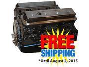 Blueprint Engines BP3832CT1 Budget Stomper Small Block Chevy 383ci Base Engine w