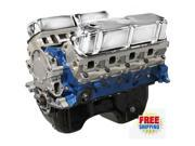 Blueprint Engines BP3474CT Small Block Ford 347ci Stroker Base Engine