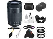 Canon EF-S 55-250mm f/4-5.6 IS STM Lens for Canon SLR Cameras 20D, 30D, 40D, 50D, 60D, 70D, 7D, 7D Mark II, XT, XTi, XSi, XS, T1i, T2i, T3i, T4i, SL1, T5i + Pixi-Advanced Accessory Bundle