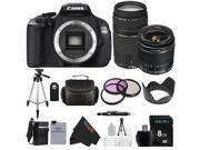 Canon EOS Rebel 600D / T3i Digital SLR Camera with EF-S 18-55mm f/3.5-5.6 IS Lens + Canon EF 75-300mm f/4-5.6 III Telephoto Zoom Lens + Pixi-Basic Accessory Bundle