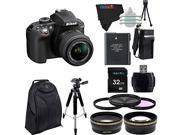 Nikon D3300 24.2 MP DSLR with AF-S DX NIKKOR 18-55mm f/3.5-5.6G VR II Zoom Lens + Pixi-Advanced Accessory Bundle
