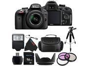 Nikon D3300 24.2 MP CMOS DSLR & AF-S DX NIKKOR 18-55mm f/3.5-5.6G VR II Zoom Lens + Pixi-Basic Accessory Bundle