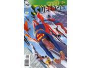 Supergirl #35 Volume 4 (2005-2011) DC Comics NM