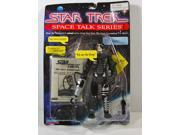 Star Trek Space Talk Series Borg Action Figure 1995 Playmates MIP