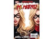Ms. Marvel #46 Volume 2 (2006-2010) Marvel Comics VF+