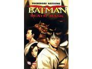 Batman Death Mask #2 (2008) DC Comics NM