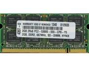2GB MEMORY FOR MID-2007 APPLE IMAC 2.4GHZ CORE 2 DUO 24