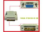 HQmade Single Link DVI-I Male 18+5pin to VGA 15pin HD15 Female Connector Adapter