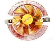Antec KUHLER Air Cooling T80 CPU Cooler 92MM - Support Socket LGA775/1150/1155/1156/AM2/AM3/AM2+/FM1