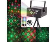 2-color Holographic Anime Laser Stage Lighting Fireworks Projector with MP3 Player Function /  Remote Control & Dynamic Liquid Sky, Support USB Flash Disk & Sound Active / Auto-mode (Black)