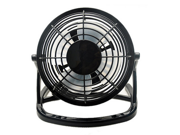 Super Mute PC USB Cooler Cooling Portable Desk Mini Fan for Notebook Laptop Computer With key switch