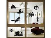 ZNUONLINE Halloween Decor Vampire Bat/Witch/Pumpkin Wall Sticker