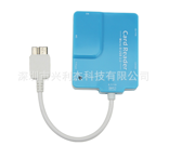 Micro USB 3.0 10pin to SD MS TF Card Reader KIT OTG for Samsung Galaxy Note3 N900 N9000 S5 i9600