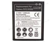 New Replacement 2300mAh Battery for SamSung Galaxy SIII S3 S III i9300 i9308 T999 i535 L710