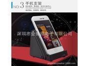 Wireless Bluetooth Speaker Phone speaker Magic Boost Phone supporter Triangle shape