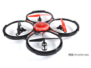 Large Size 50CM QUADCOPTER WITH CAMERA